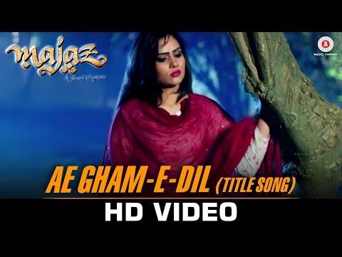 Ae Gham E Dil  Priyanshu C
