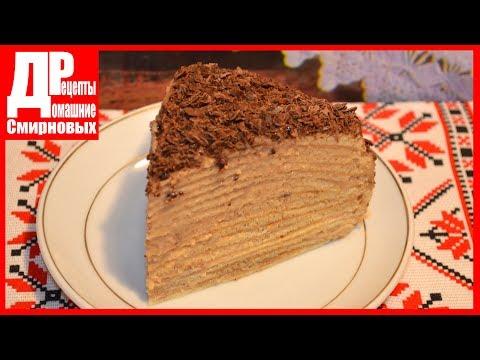 Блинный торт с заварным кремом. Подробный рецепт! Торт как Наполеон!