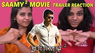 Saamy² Trailer Reaction in Marathi   Chiyaan Vikram   Keerthy Suresh   PE Reacts