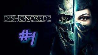 Миротворец??? Dishonored 2 #1