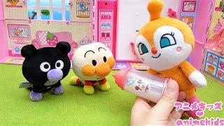 アンパンマン アニメ おもちゃ ドキンちゃん あかちゃんお世話をするよ❤ アニメキッズ