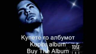 Tose Proeski - Don't Hurt The Ones You Love [The Hardest Thing - 2009]