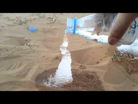 Interesting Ice experiment in the desert