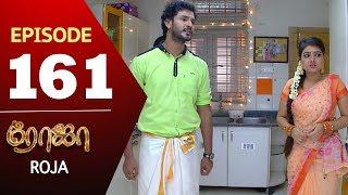 ROJA Serial | Episode 161 | Priyanka | SibbuSuryan | SunTV Serial |Saregama TVShows