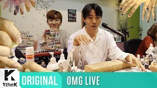 OMG LIVE(無뜬금라이브): MeloMance(멜로망스) _ Tale(동화)