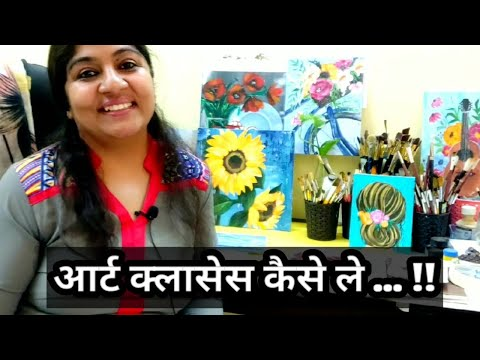 How to take ART CLASSES    ArtistaPoojaHindi    Tips for beginners    My experience