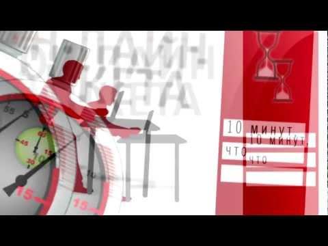 онлайн заявка на кредит альфа банк казахстан