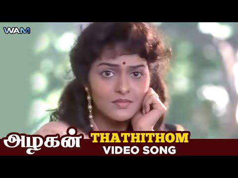 Download தத்திதோம்-(Azhagan) - Watch Official Free Full Song HD Mp4 3GP Video and MP3