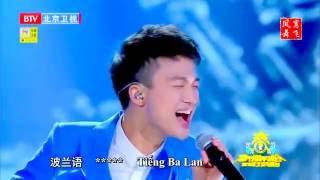 Châu Thâm Let It Go Bản hát live 8 thứ tiếng