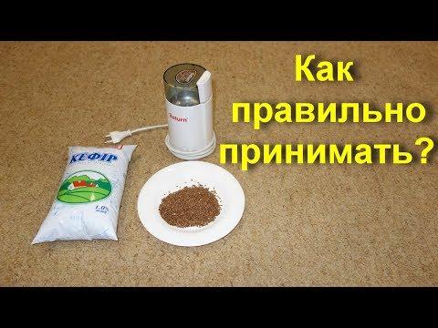 Как худеют при помощи гречки