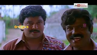 டேய் எங்க ரெண்டு பேருக்கு சாப்பிட சூடா இட்லி வச்சி குடுப்பா! Goundamanai Prabhu Food Comedy
