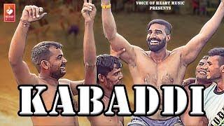 Kabaddi | Manender Choudhary, Diksha Sharma | Latest Haryanvi Songs Haryanavi 2018 | VOHM