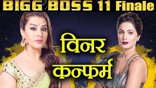 Bigg Boss 11 Finale Vote Counting: Winner Confirmed; Hina Khan, Shilpa Shinde   FilmiBeat