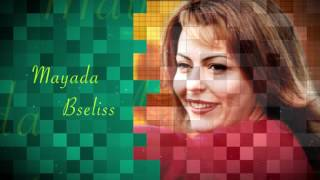 Mayada Bsilis - Fa'adtel Sehr (Official Audio) | ميادة بسيليس - فقدت السحر
