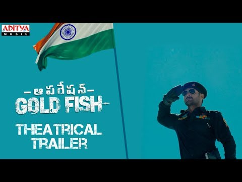 Operation Gold Fish Theatrical Trailer