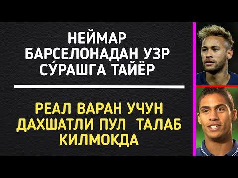 РЕАЛ ВАРАН УЧУН ДАХШАТЛИ ПУЛ  ТАЛАБ КИЛМОКДА