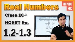 NCERT Solutions | Real Numbers | Ex 1.2 - 1.3 | Class 10th  | CBSE