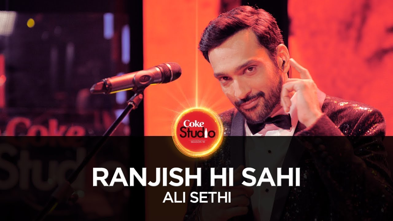 Ranjish Hi Sahi Lyrics In Hindi | Ranjish Hi Sahi Lyrics Meaning Coke Studio