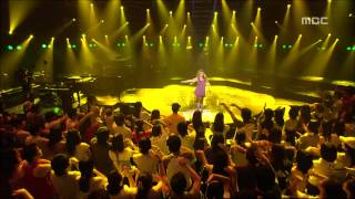 Sweetbox - Life is cool, 스위트박스 - Life is cool, For You 20060830