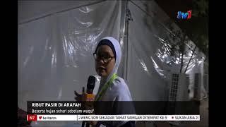 RIBUT PASIR DI ARAFAH - BERSERTA HUJAN SEHARI SEBELUM WUQUF [20 OGOS 2018]