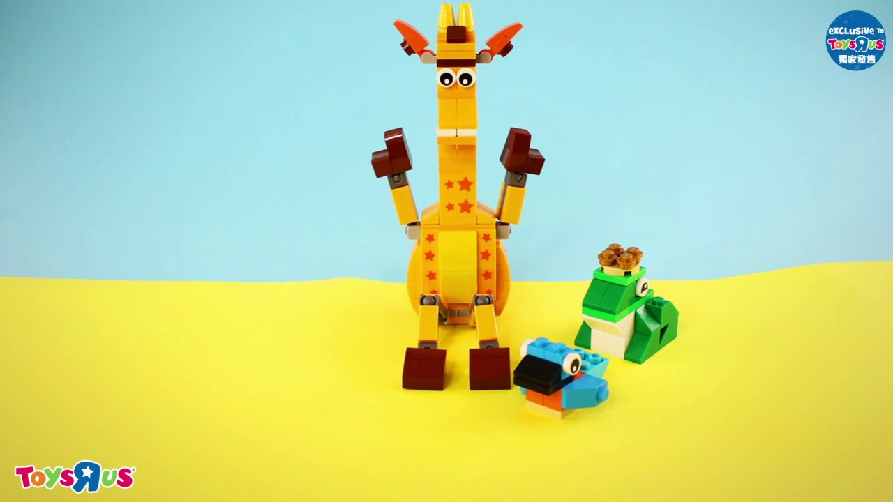 Lego Classic 顆粒拼砌組合 10717 - 玩具