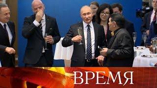 Сборная России сыграет скомандами Уругвая, Египта иСаудовской Аравии наЧМ-2018.