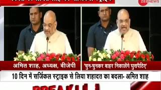 Will expel every illegal Bangladeshi immigrant one by one, says Amit Shah