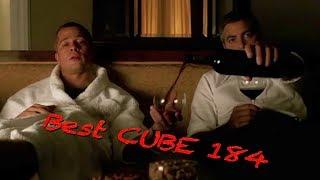 Лучшие Кубики за Неделю / CUBE Of The Week № 184