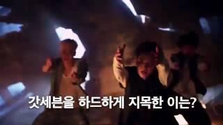 [161024] 희망 뱃지 13호 '갓세븐' 피우든 마시든 GOT7 Hope Badge Karaoke