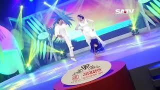 Biddut Er Dance With Mimi,satv Dance Time