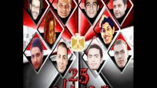 ضياء شاهين بحبك يا مصر - إهداء الى شباب ثورة 25 يناير تحميل MP3