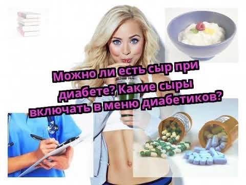 Пить соду при диабете