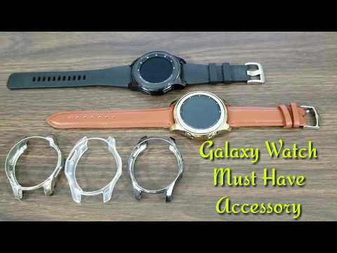 Galaxy Watch/Gear S3 TPU Protective Bumper Shell Must Have Accessory 2018