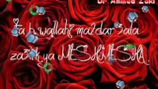 تحميل اغاني ليك حق تزعل-محمد فؤاد MP3