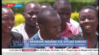 Maisha ndani ya Vyuo Vikuu | Dau la Elimu 8th December 2018