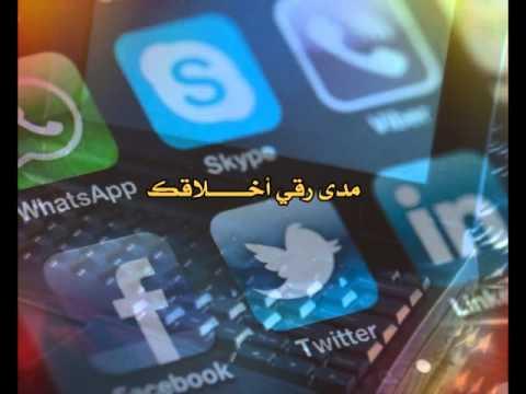 أجمل ما في الأنترنت و شبكات التواصل الاجتماعي  ……؟