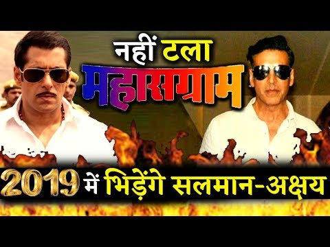 Not in 2020 But Salman Khan's DABANGG 3 And Akshay Kumar's GOOD NEWS To Have Competition in 2019