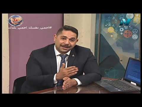 كيمياء لغات الصف الثاني الثانوي 2020 (ترم 2) - مراجعة عامة 2 - تقديم أ/ محمد حامد