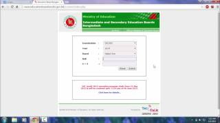 How to check HSC results 2016 (Video Guideline)