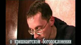 Православное идолослужение 2 ч -