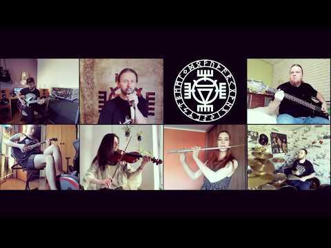 Velesar - VELESAR - Swaćba (Quarantine Total Home Recording)