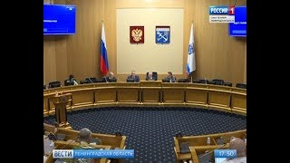 Вести-Санкт-Петербург: Областные депутаты подвели итоги перед каникулами