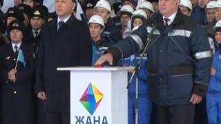В Актобе во время телемоста с Президентом страны запущен рельсобалочный завод