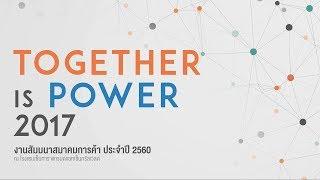 แผนพัฒนา EEC เพื่อสนับสนุนนักลงทุนไทย เชื่อมโยงกับตลาดโลก