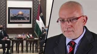 """חיזוק כלכלי לרש""""פ – המשך הפתח לשחיתות עבאס"""