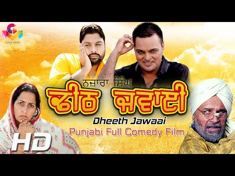 Download Nazara Singh Dheeth Jawaai - Gurchet Chitarkar - New Comedy Punjabi Movie HD Video