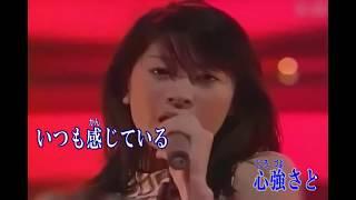 愛しさとせつなさと心強さと~篠原涼子歌詞付きCover~ぷぅちんwithLive★エール