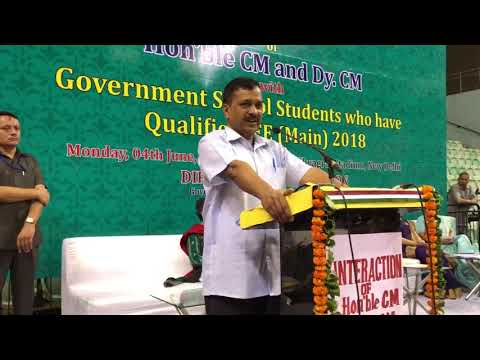 Delhi CM Arvind Kejriwal Addresses Students at the Interaction who qualified IIT-JEE Mains 2018