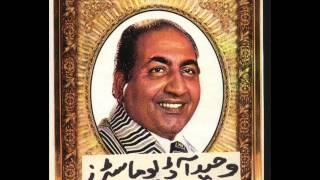 AE MOUT BURA HO TERA LP FULL SONG BY M.RAFI