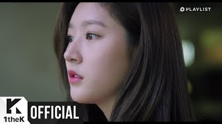 [MV]  EXO CBX (첸백시) _ Be My Love(누가 봐도 우린) (LOVE PLAYLIST 4(연애플레이리스트4) Part.1)